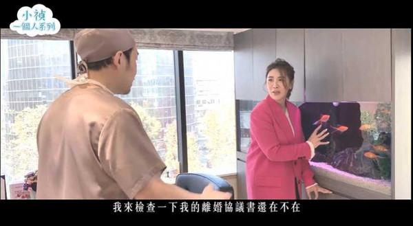 小禎為了替李進良診所宣傳大開離婚玩笑。(圖/翻攝自創意油管YouTube)