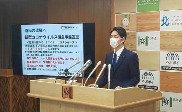 38歲的日本最年輕北海道知事鈴木直道,近日積極的防疫態度在日本爆紅。(翻攝北海道知事鈴木直道粉絲專頁)