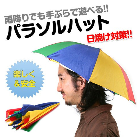 ▲▼雨傘。(圖/翻攝自 Village Vanguard官網)