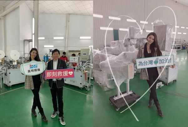 ▲殷琦公開「口罩國家隊」工作現場。(圖/翻攝自Facebook/殷琦)