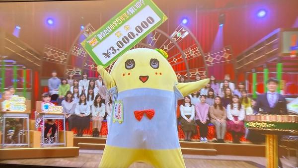 ▲▼船梨精挑戰日版《百萬小學堂》贏300萬。(圖/翻攝自推特)