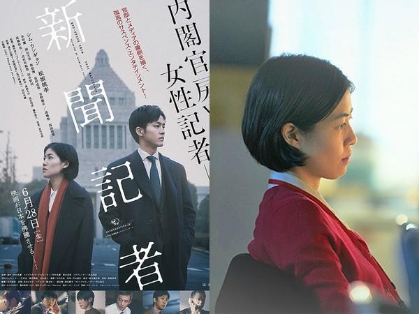 ▲▼沈恩敬奪第43屆日本電影金像獎最佳女主角。(圖/翻攝自推特)