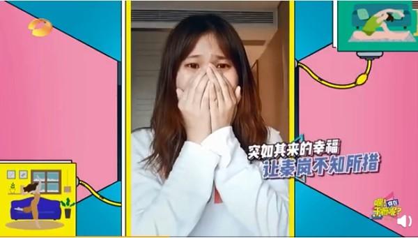 林俊傑視訊慰問「湖北醫護粉絲」!  她見偶像秒淚崩:這是真的嗎