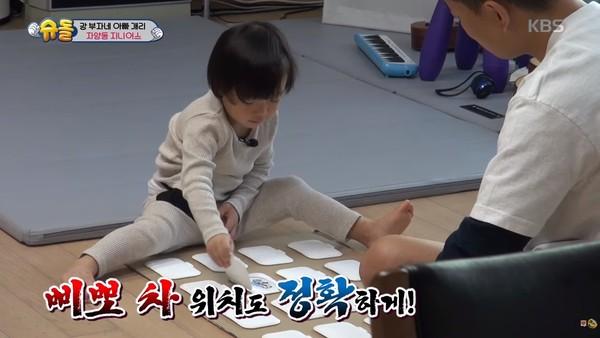 ▲Gary兒出生27個月記憶力超強。(圖/翻攝自YouTube/KBS Entertain)
