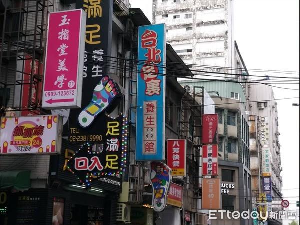 ▲▼台北火車站及西門町商圈周邊按摩商機無限。(圖/記者黃靖惠攝)