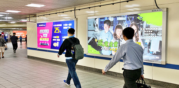 新埔站橫式燈箱