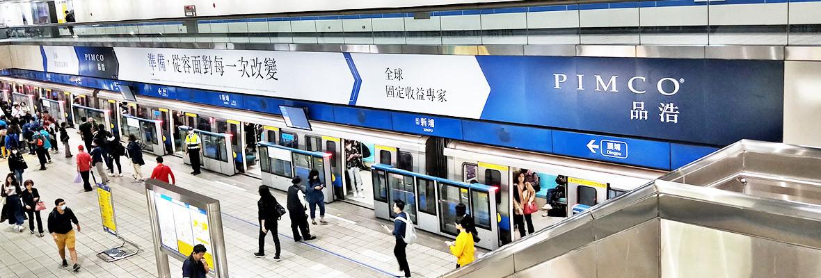 新埔站 月台巨幅琺瑯版廣告