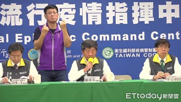 ▲▼0312中央流行疫情指揮中心記者會。(圖/記者黃國霖攝)