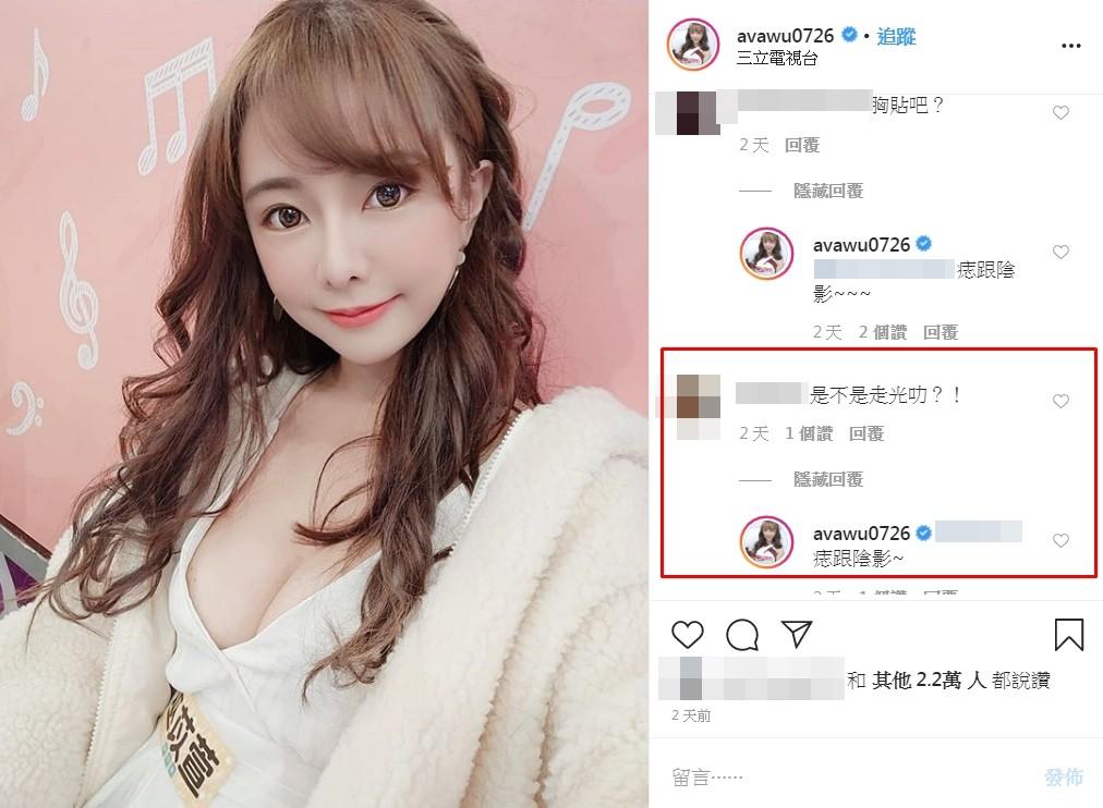 ▲巫苡萱自拍照被疑走光。(圖/翻攝自巫苡萱Instagram)