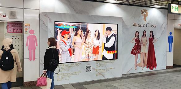 敦化站 大型電視牆