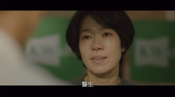 ▲▼《機智醫生生活》客串成東鎰,金成均,廉惠蘭,朴亨洙。(圖/翻攝自Netflix)
