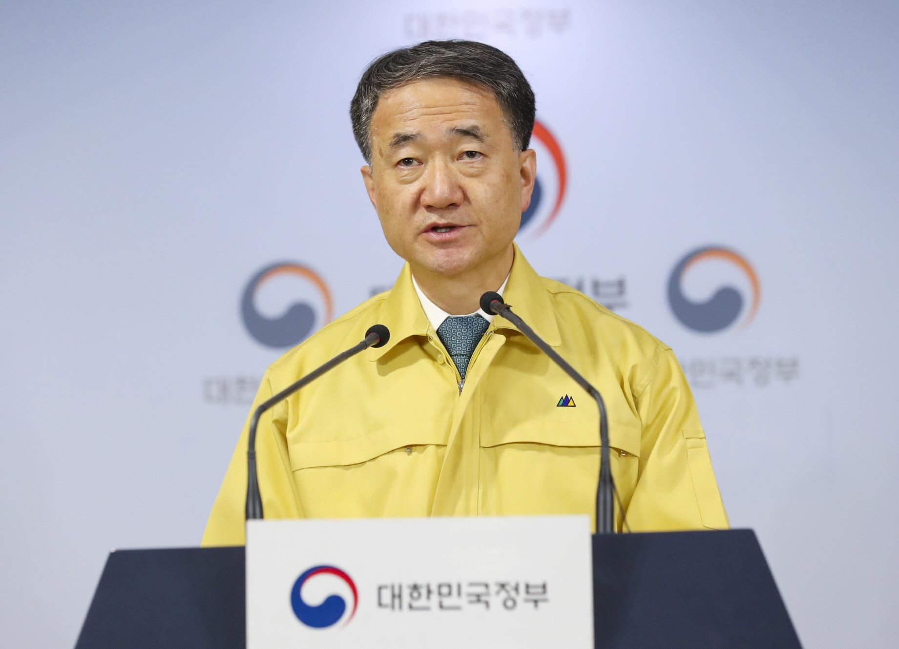 ▲▼南韓保健福祉部長朴淩厚(圖/翻攝自維基百科)