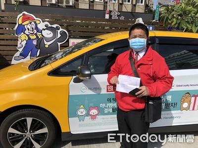 「疫」起加油!中油今開放計程車補貼申請「每月2000元」
