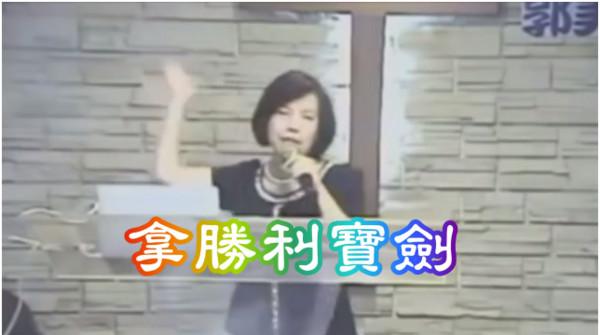 撿鑽石天后MC美江,沒聽過你就落伍了