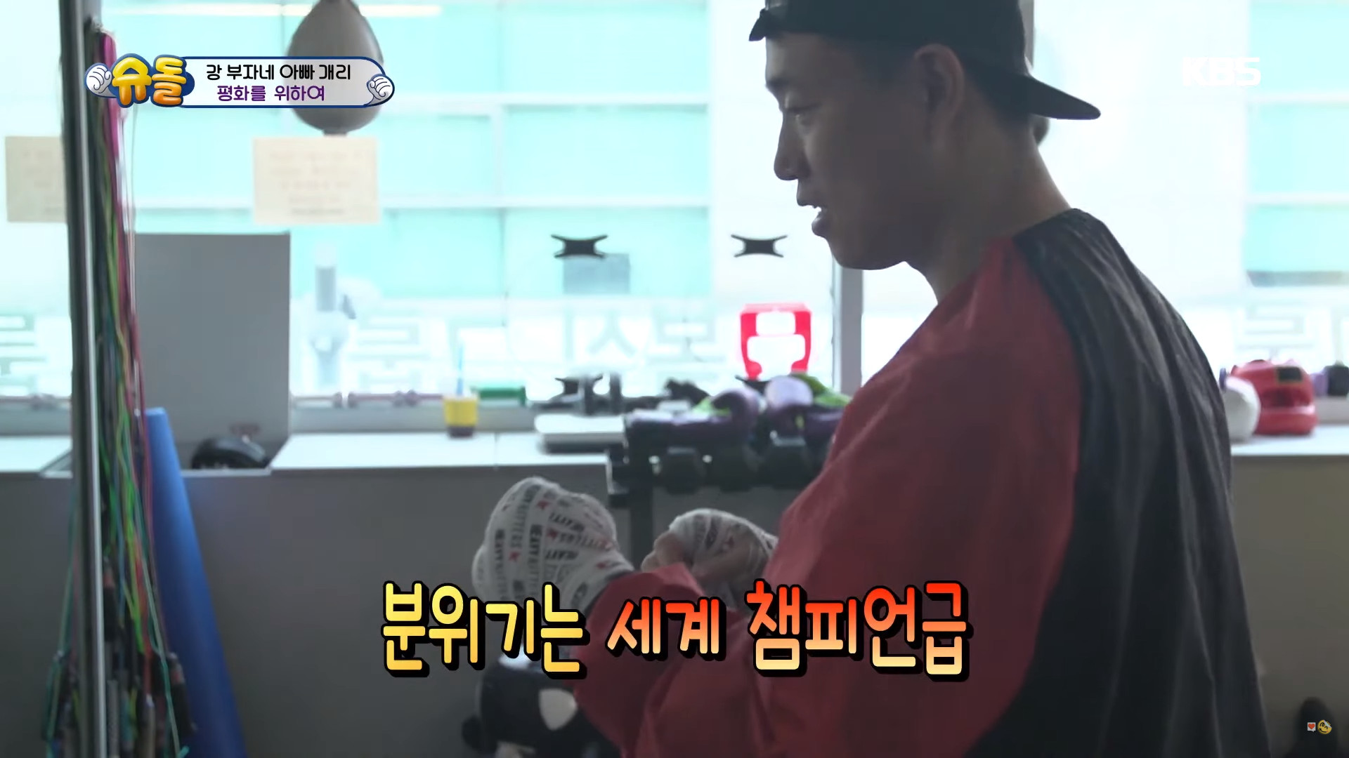 ▲▼Gary帶著一歲多的兒子錄製《我的超人爸爸》(圖/翻攝自Youtube@KBS Entertain)