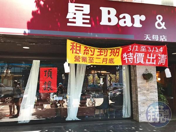 陳妍希爸爸2017年以「曼德琳咖啡廳Mandarin Café」為名開店,店裡也販售潮州茶具與景德鎮瓷器;去年改名「星Bar & Café」重新出發。(讀者提供)