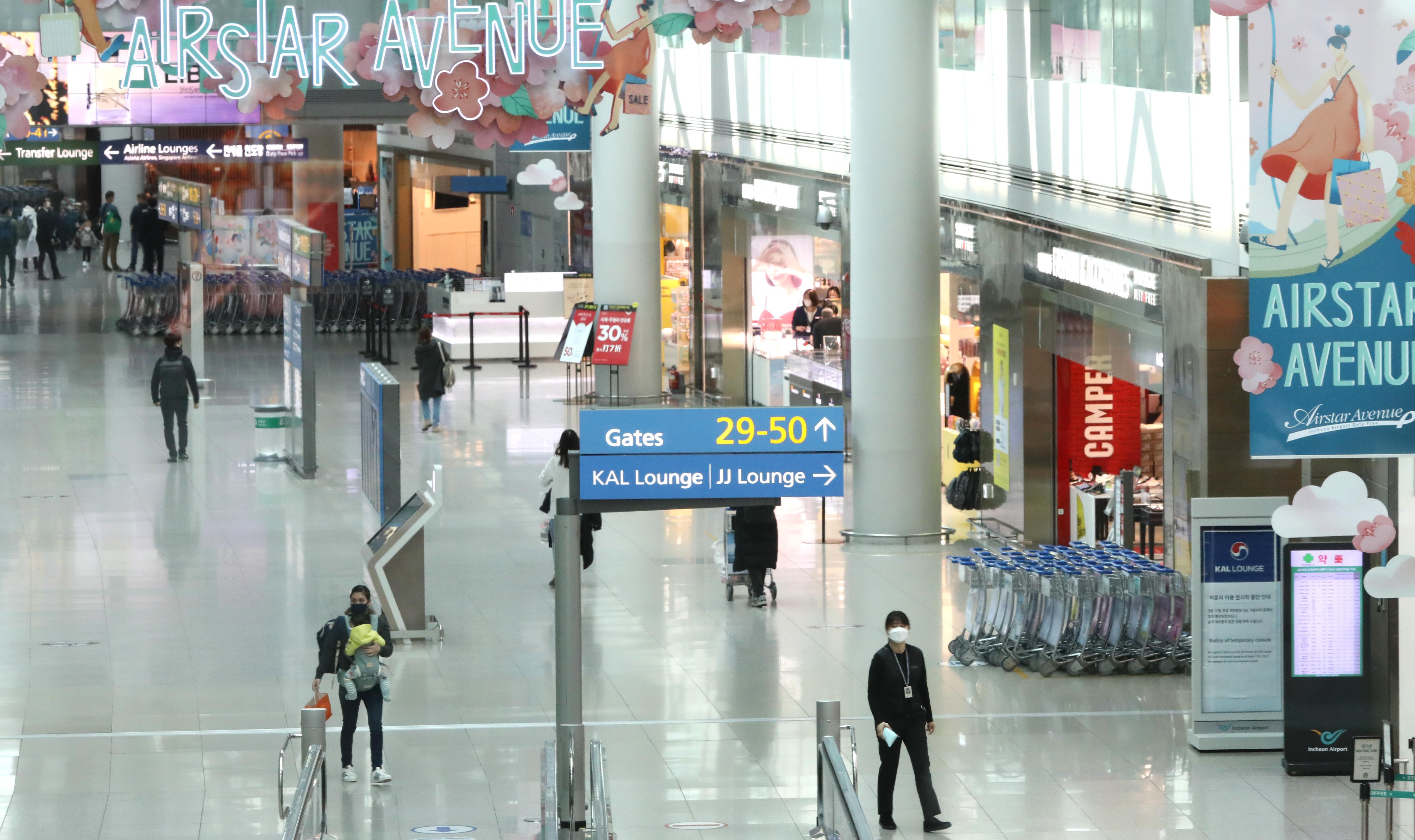 ▲▼南韓仁川機場。(圖/達志影像)