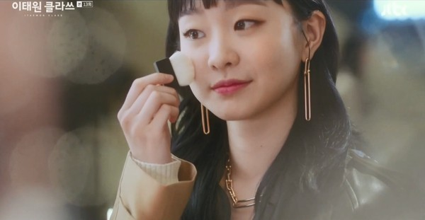 Tiffany项链成最新告白神器 梨泰院Class金多美约会戴的炼结好潮!