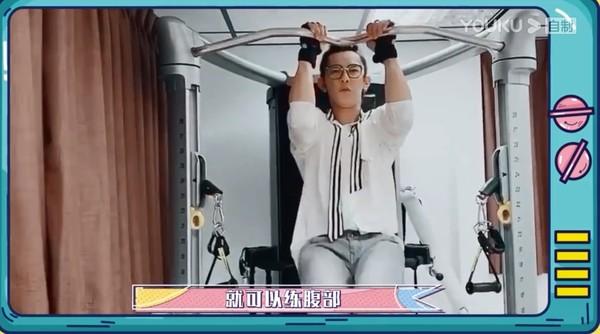 ▲汪東城家裝「蹲式馬桶」標準亞洲蹲。(圖/翻攝自優酷)
