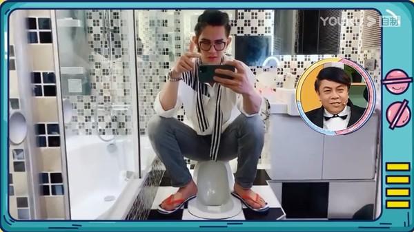 ▲汪東城家中廁所是「蹲式馬桶」。(圖/翻攝自優酷)