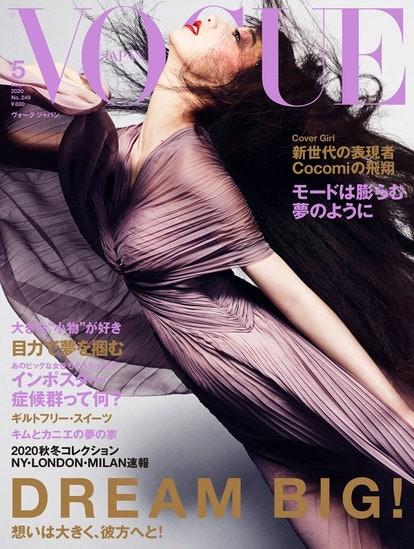 ▲木村心美以《VOGUE JAPAN》封面作為出道作。(圖/翻攝自《VOGUE JAPAN》)