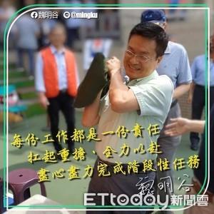 國營事業人事震撼彈!台水董座魏明谷臉書發文「圓滿告辭」