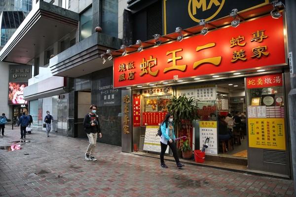 比SARS還慘!銅鑼灣「蛇王二」生意跌7成 爆4月底歇業