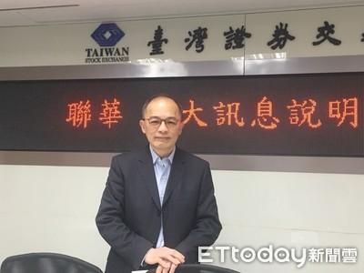 聯華攜手鼎泰豐麵粉供應商 僑泰興強強聯手「不排除上市」