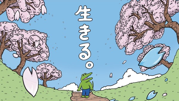 ▲▼《100日後就會死鱷魚》爆紅,卻火速遭到網友批評「被騙了」。(圖/翻攝自推特)