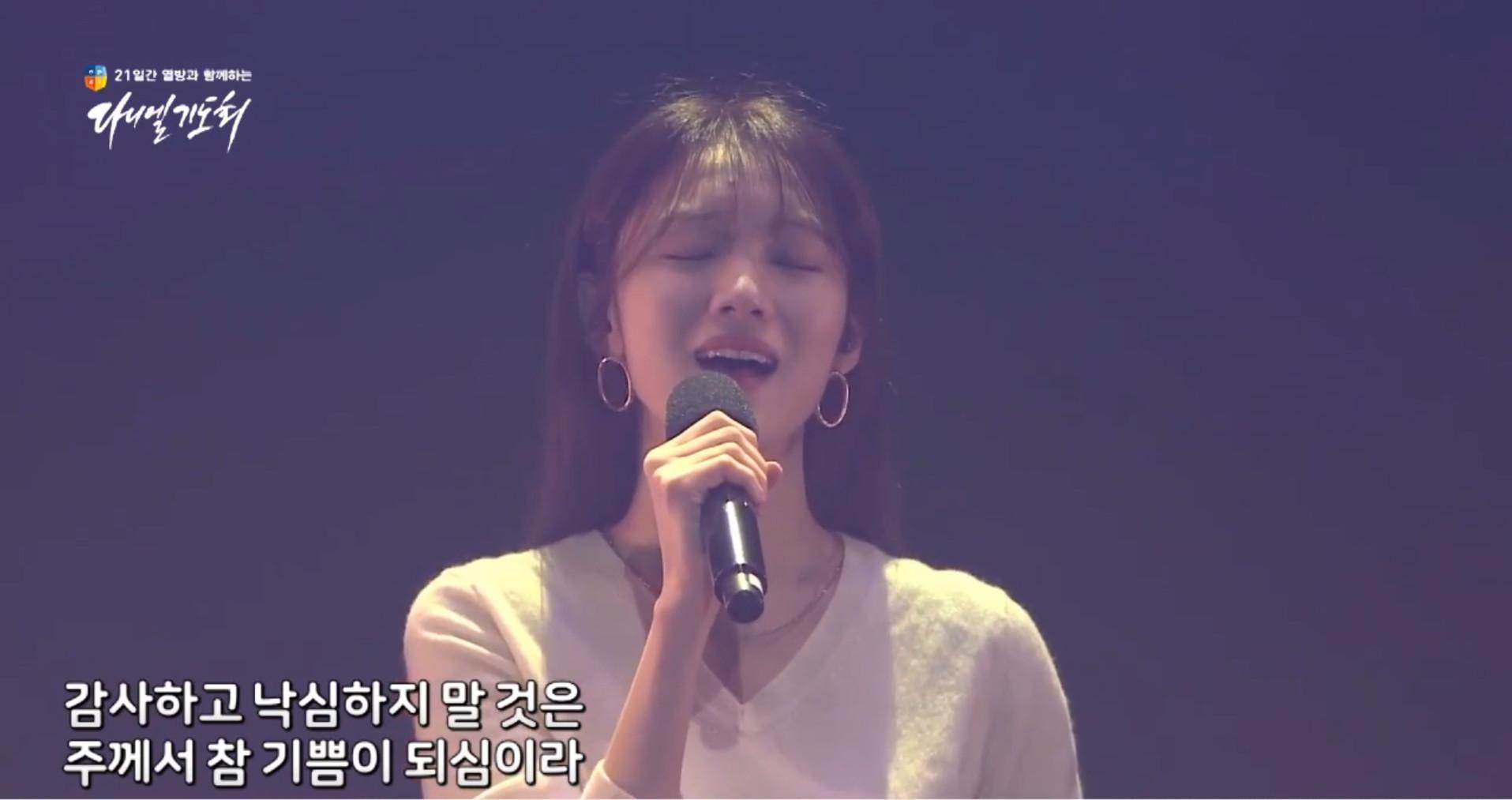 ▲▼韓星李聖經為教會線上禮拜親自唱聖歌(圖/翻攝自Naver TV)