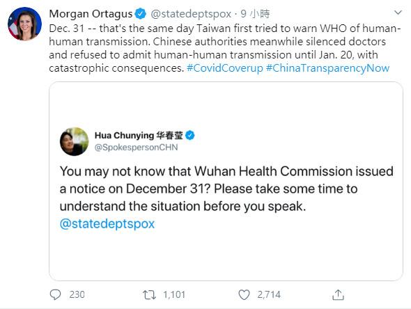 ▲▼華春瑩與歐塔加斯在推特大打口水戰。(圖/翻攝自推特)