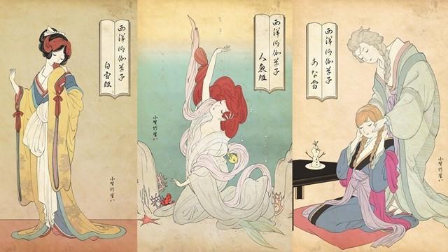 ▲▼小野以日本「浮世繪」風格重新詮釋迪士尼公主們(圖/翻攝自Twitter/@ono800)