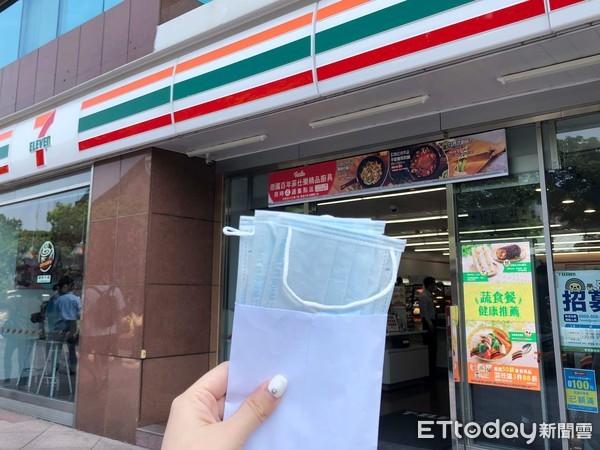 快訊/口罩解禁7-11跟上!每片5元…限量搶購方式曝光