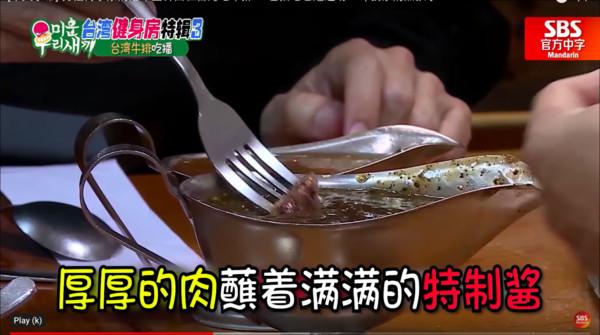 ▲▼金鍾國大讚台灣夜市牛排「比美國的還好吃」。(圖/翻攝自YouTube/SBS Mandarin 官方中字)