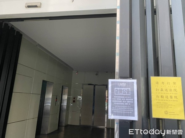 快訊/因應疫情!高雄2大夜店「即日起暫停營業」