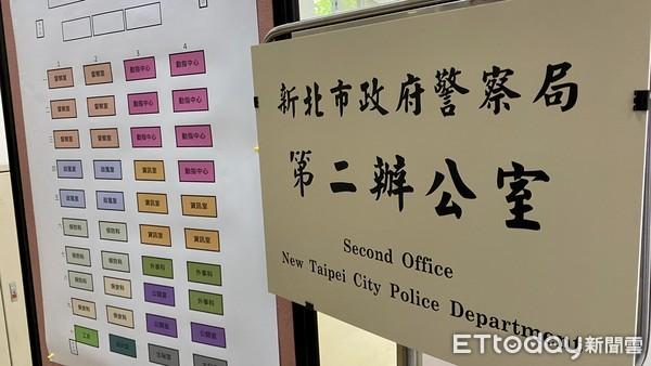 新北警察局防疫超前部署 異地第二辦公室演練降低群聚風險