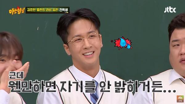 ▲RAVI的善行在節目上被提起。(圖/翻攝YouTube/JTBC Entertainment)