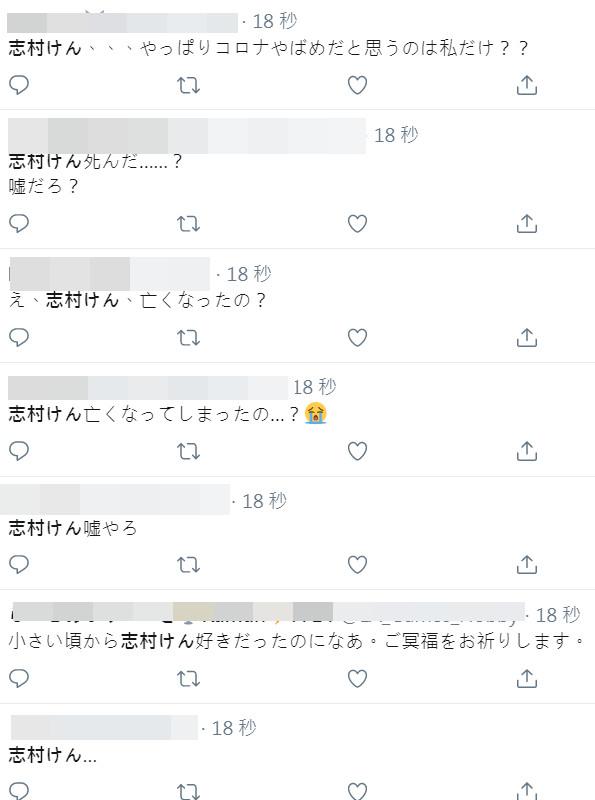日網哀悼志村健。(圖/翻攝自推特)