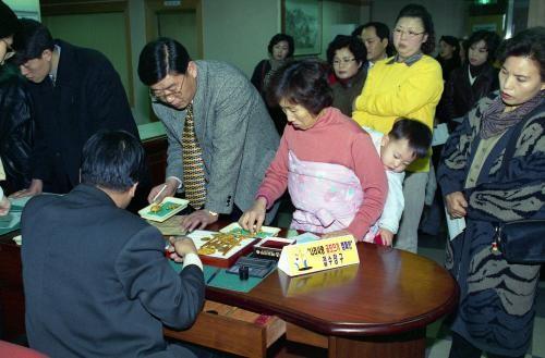 ▲▼金融風暴後,南韓民間發起「捐金運動」力圖救國(圖/翻攝自維基百科)