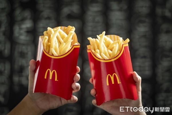 加碼30天!麥當勞「大薯、麥克雞塊、勁辣香雞翅」通通買1送1