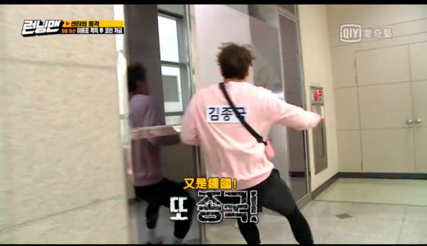 ▲▼Zico《Running Man》挑戰金鍾國,下場超淒慘。(圖/翻攝自愛奇藝台灣站)