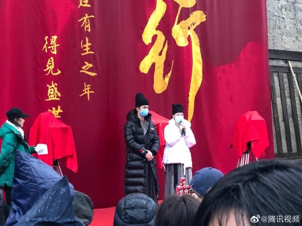 ▲迪麗熱巴、吳磊《長歌行》。(圖/翻攝騰訊視頻)