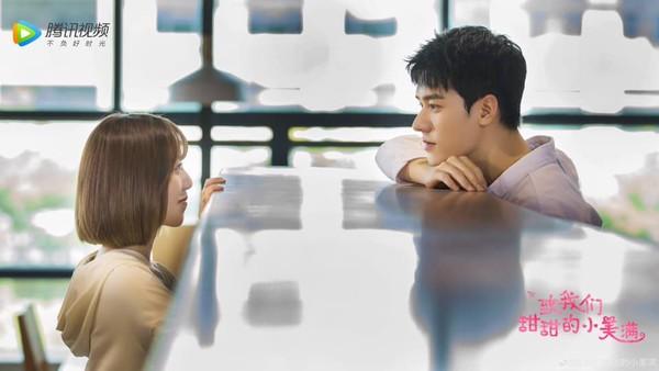 ▲龔俊、劉人語《致我們甜甜的小美滿》正式官宣播出。(圖/小美滿微博)
