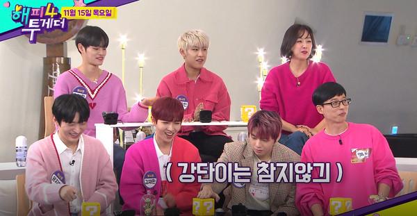 「19年一次都沒遲到過」 劉在錫讓KBS節目總監都讚嘆!