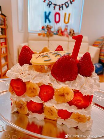 ▲福原愛幫兒子小小傑製作生日蛋糕。(圖/翻攝自江宏傑微博)