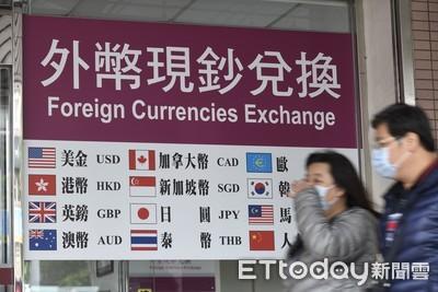 央行3點向美辯護 台灣暫不列匯率操縱國