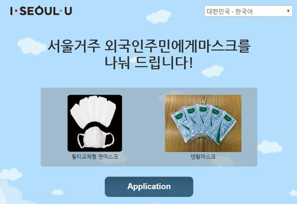 Re: [新聞] 南韓超市驚見「賣整盒醫療口罩」!網羨炸:竟然比台灣還