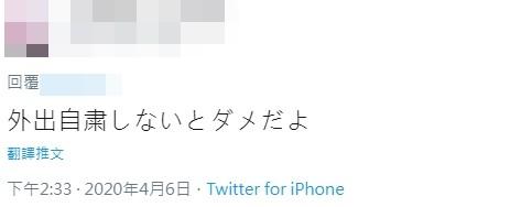 ▲▼網友回覆。(圖/翻攝自Twitter/@yurimu1068)