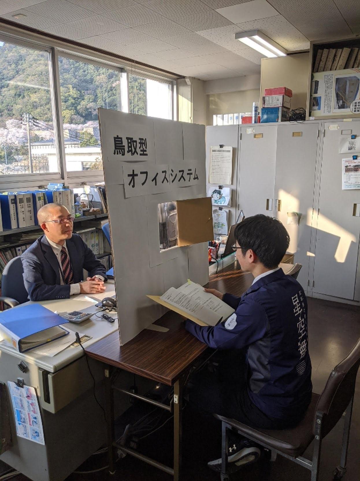 ▲▼鳥取型辦公室系統(圖/翻攝自日刊スポーツ・ロゴ)