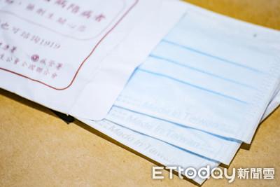 口罩寄國外已核發522件許可證 國貿局:民眾可至郵局交寄